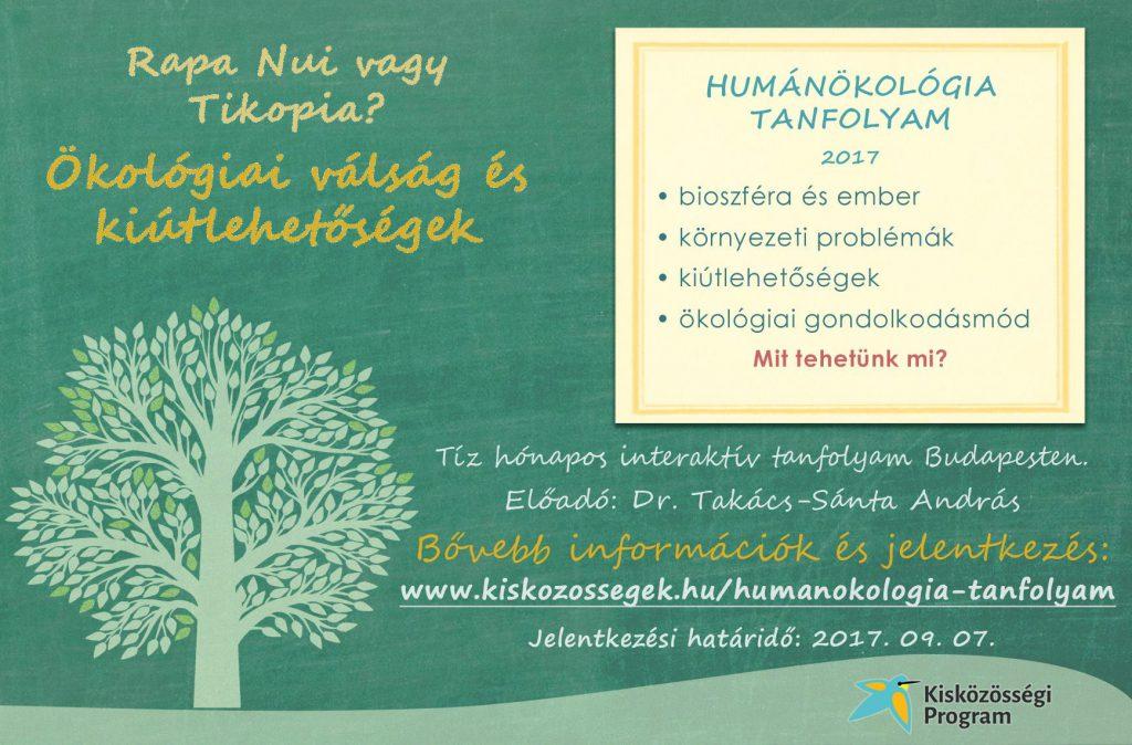 Humanokologia2017